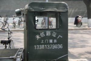 DSC00871